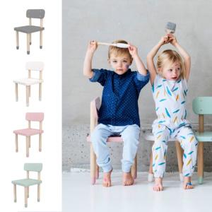 Flexa Play Chair with backrest
