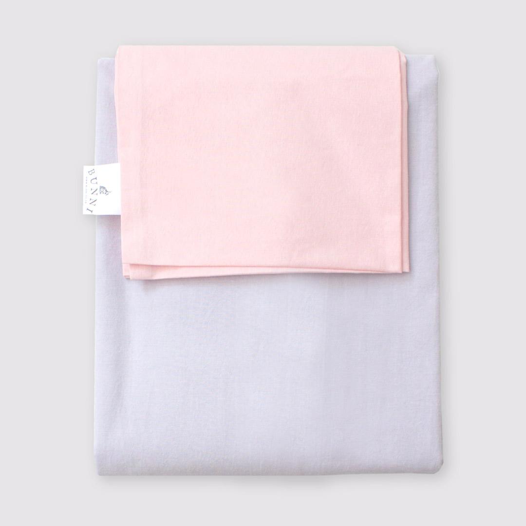 100% Cotton Swan Duvet Set by Bunni  37fc17180